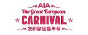event logo-01