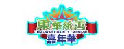 event logo-08